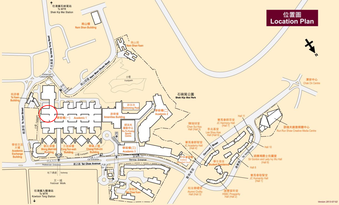 This is a map of the CityU HK campus